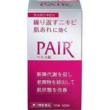 Lion Japan Skin Care Pair A Vitamin B2 and B6 L-cystein 120 Tablets
