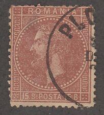 KAPPYSSTAMPS S1836 ROMANIA SC # 57  USED VERY FINE CATALOG=$20