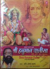 Shree Hanuman Chalisa By Hari Om Sharan - Official Original Audio CD