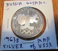 Russia 1980 Olympics Silver Proof  Coin Map USSR 10 Roubles .9636oz. Silver