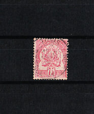 Tunisie  colonie Francaise  1888 chiffre maigre  75c rose   num: 7  obl
