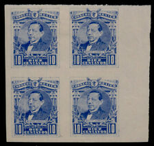 ap40 Mexico #505U 10ctv Imperforated Block-4 w/ Selvage Est $20-40 VF w/ PPF