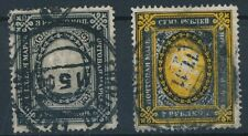 [32652] Russia Two good old stamps Very Fine used