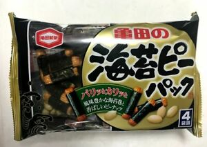 JAPANESE RICE CRACKER SNACK KAMEDA SEAWEED NORI PI 4 PACK DELICIOUS F/S NEW