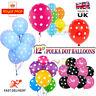 10 -100 Polka Dot Latex Helium Spotty Balloons Quality Birthday or Wedding Party
