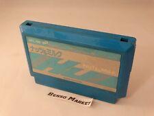 NUTS & E MILK NINTENDO FAMICOM NES 8 BIT GIAPPONESE JAP JP NTSC-J IMPORT HFC-NM