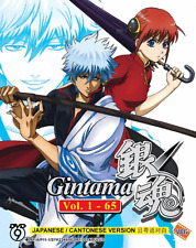 ANIME DVD GINTAMA Vol.1-65 (Box 1) Region All English Sub + FREE ANIME