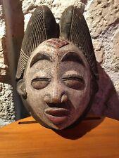 MASQUE PUNU OKUYI DU GABON ART AFRICAIN