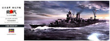 HASEGAWA IJN LIGHT CRUISER NOSHIRO THE BATTLE OF THE LEYTE GULF 1/350 MODEL KIT