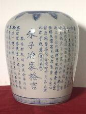 Alter, signierter Chinesischer Ingwertopf mit Kalligraphie