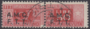 Italy Trieste A (AMG-FTT) - Pacchi Sassone n.8 used