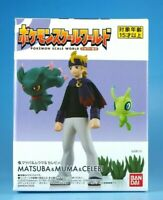 RARE Pokemon Scale World Jout Region Matsuba & Muuma & Celebi from JAPAN #DHL