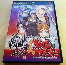 PS2 Sengoku Ace Episode 2 SHMUP 2D-Shooter JAPAN NTSC Playstation 2