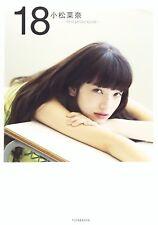 Nana Komatsu First Photo Book 18 Japanese Idol Japan with emma