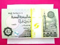 EGYPTIAN MONEY FULL BUNDLE 100 PCS , FIFTY EGYPTIAN PIASTRES EACH