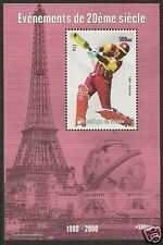 GUINEE 2000 MILLENNIUM BRIAN LARA West Indies CRICKET S/Sheet MNH