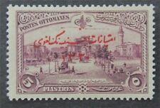 nystamps Turkey Stamp # 283 Mint OG H $50 Signed   L16y1152