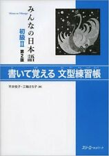 Minna no Nihongo II Grammar Workbook 2nd edition Study Japanese