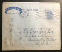 1955 Kowloon Hong Kong Stationery Air Letter Cover To Wallaston Ma USA