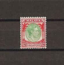SINGAPORE 1948 SG 14 MINT  Cat £48