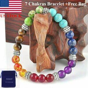 7 Chakra Healing Natural Stone Round Gemstone Yoga Energy Beads Bracelet Jewelry