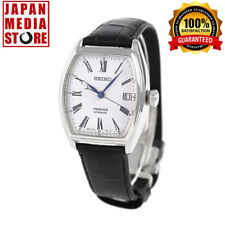 Seiko Presage SARX051 Mechanical Automatic Watch Limited Series - Made in Japan