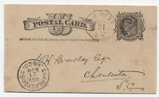 1884 Due West South Carolina Octagon postmark on postal card [3031]