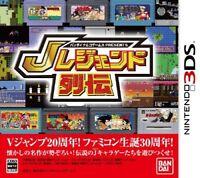 Nintendo 3DS Namco Bandai PRESENTS J Legend Retsuden Japan Game Japanese