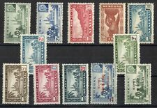 SENEGAL: SERIE COMPLETE DE 12 TIMBRES N°177/188 NEUF** MNH Cote: 14,70€