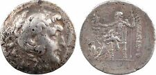 Eolide, Temnos, tétradrachme au nom d'Alexandre, 188-170 av JC - 1