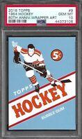 2018 Topps 80th Anniversary Wrapper Art #9 1954 Hockey PSA 10 (POP 3)