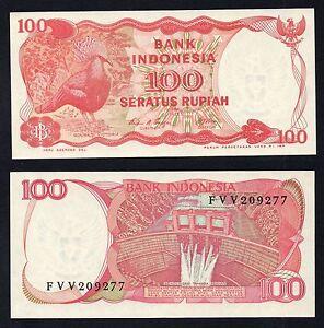 Indonesia - 100 rupiah 1984 FDS/UNC  A-01