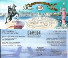 RUSSLAND RUSSIA 2003 BLOCK 56 300th St. PETERBURG ** PETER THE GREAT