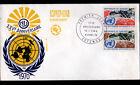 COTONOU (DAHOMEY) 25° ANNIVERSAIRE de l'O.N.U. / Enveloppe 1° JOUR