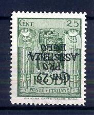 "EGEO (Emiss. Gen.) - 1943 - ""Pro assistenza Egeo"" - 25 + 25 c. - Sovr. capovolta"