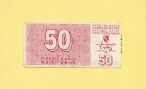 BOSNIA & HERCEGOVINA SARAJEVO BON 50 DINARA 1992 P-23 VF++