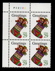 ALLY'S STAMPS US Plate Block Scott #2872 29c Christmas Stocking [4] MNH F/VF STK