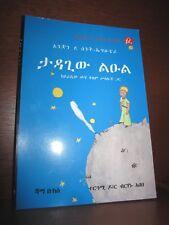 LE PETIT PRINCE en AMHARIQUE. 2016. ETIOPIA. SAINT EXUPERY