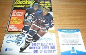 "BECKETT-BAS BOBBY HULL ""HOF 1983"" SIGNED 2-1976 HOCKEY DIGEST MAGAZINE D85109"