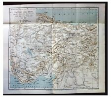 1893 Hogarth - Munro - ASIA MINOR - ANCIENT ROADS - 3 COLOR MAPS