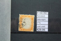FRANCOBOLLI ITALIA REGNO N°1K USATI STAMPS ITALY USED (F107507)