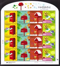 2017 South Korea Post Culture week sheet (16 MNH)