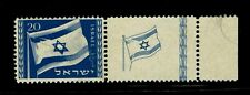 1949 Israel #15 Appointment of the Government - OGNH - VF - CV$45.00 (ESP#2934)