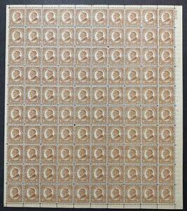 US #582 1925 1.5c Harding Full Sheet of 100, UR #18413 MNH F-VF (SCV $1,300)