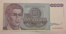 Yougoslavie 100000000 Dinara 1993 Banknotes Billet Joegoslavië Beograd