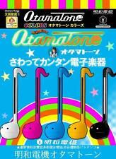 Cube Works Japan Maywa Denki Otamatone Theremin Playful Music Instrument Yellow