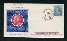 INDIA 1965  INDIAN ARMY POSTAL SERVICES FORCES IN VIETNAM  FIRST DAY COVER