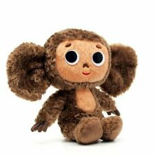 Cheburashka Honobono Plush Doll S 15cm Sun Arrow