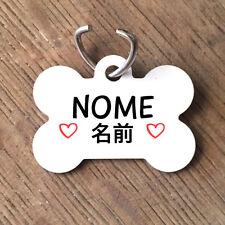 Medaglietta PERSONALIZZATA cane forma di osso NOME giapponese