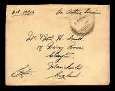 1945 British Indian Forces Cover to England - L5478